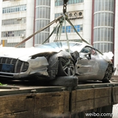 Aston Martin One-77 crashed in Hong Kong